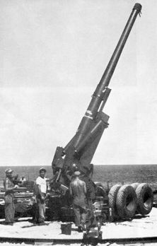155 mm cannon